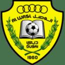 الوصل - الإمارات