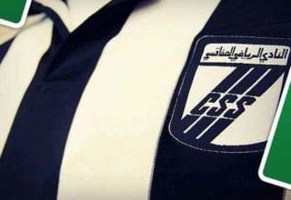 قائمة لاعبي السي آس آس المدعوين لمباراته مع النادي البنزرتي