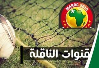برنامج مباريات الثلاثاء والنقل التلفزي من دوري أبطال افريقيا