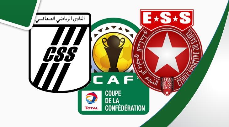 رسمي .. السي أس أس يضمن التأهل الى ربع نهائي كأس الاتحاد الافريقي
