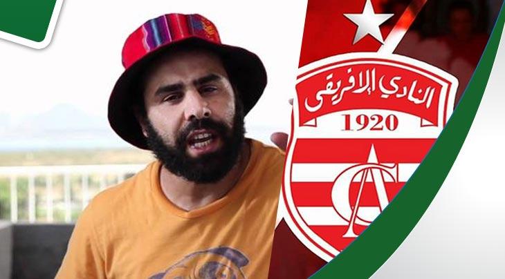منير الطرودي يرفض العودة الى تونس بسبب جماهير الافريقي