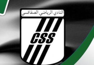 لقطة نادرة في ملاعب الكرة التونسية من جمهور صفاقس