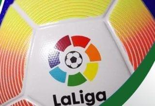 بطولة إسبانيا: برشلونة يقترب من اللقب