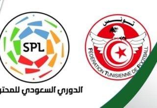 مدرب تونسي ثالث يلتحق بدوري المحترفين السعودي
