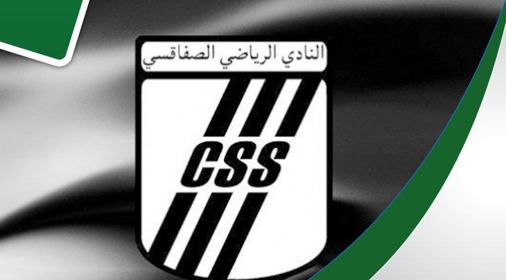 مدرب السي أس أس الجديد يحل بتونس