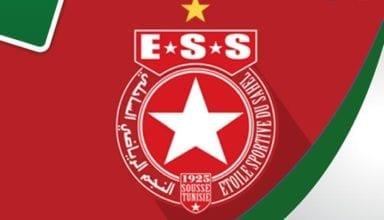 النجم الساحلي يراسل الجامعة ويهدد بالتصعيد الدولي بعد مباراة الترجي