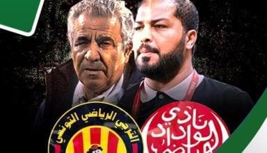 """مجرد رأي """" دولة"""" الترجي و""""وداد"""" الأمة:تذبذب في الأداء... والعقول في الدار البيضاء"""