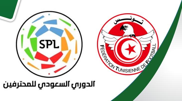صعود تونسي باهر مجددا الى الدوري الممتاز للمحترفين بالسعودية