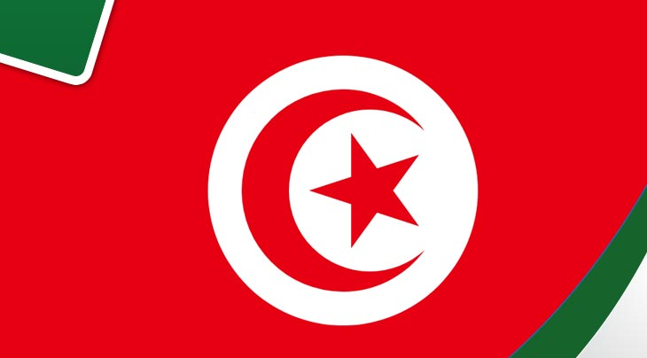 رسمي: مودريتش وراكيتيتش حاضران في مواجهة المنتخب التونسي
