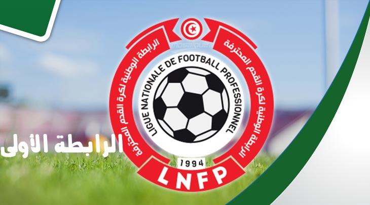 ترتيب البطولة التونسية بعد مباراة بن قردان والترجي من الجولة 25