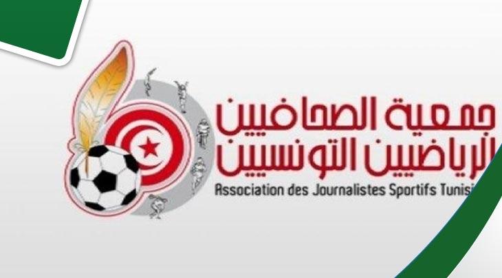 القضاء يشعل الصراع في جمعية الصحفيين الرياضيين