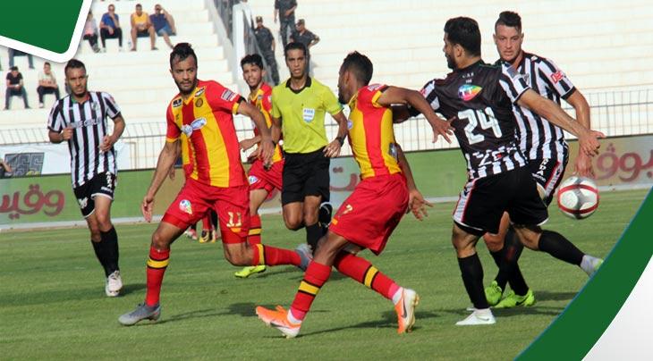 صور مباراة النادي الصفاقسي - الترجي