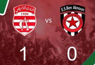 النادي الإفريقي يفوز وديا على 'نجم بن عكنون' الجزائري