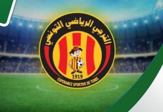 الترجي يتحول إلى لبنان بمشاركة 22 لاعبا