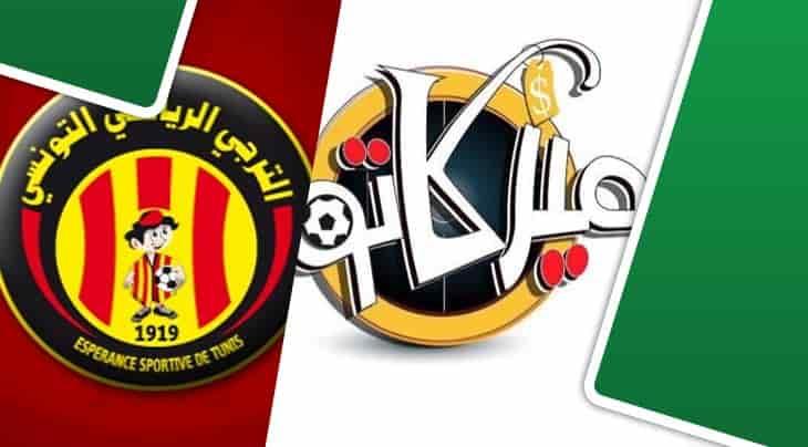تعثّر صفقة الترجي مع هذا الدولي الليبي