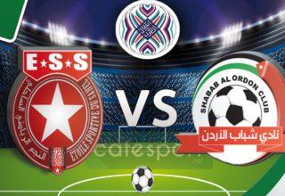 ملخص مباراة النجم الساحلي و شباب الاردن 2 - 1