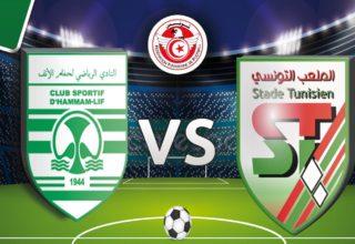 الملعب التونسي يضرب بقوة قبل مواجهة الافريقي