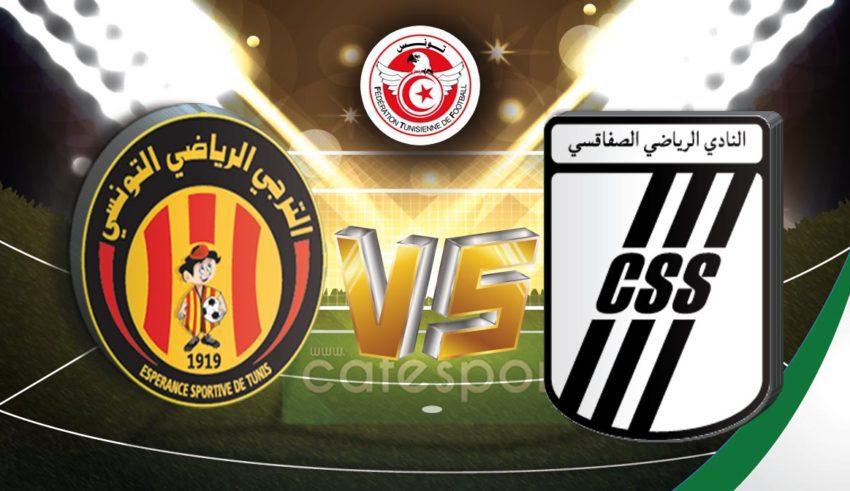 ملخص مباراة الترجي التونسي والنادي الصفاقسي