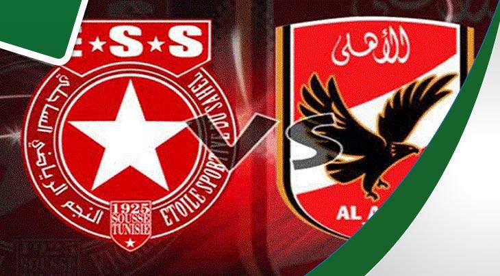رسمي : حسم ملعب مواجهة النجم الساحلي والأهلي المصري
