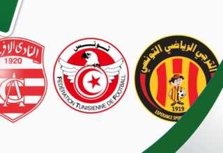 خاص: النادي الإفريقي يواجه الترجي مرّتين خلال ثلاثة أيّام !!!