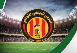 الترجي الرياضي يطير اليوم إلى المغرب