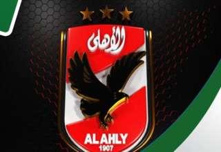 الأهلي المصري ينتفع بملعب خاص لمدة 25 سنة ويطلق عليه اسمه