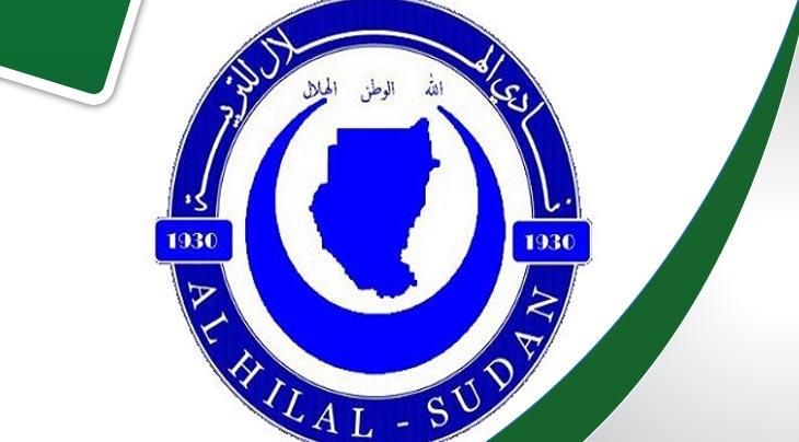 يهمّ النجم الساحلي : الهلال السوداني يستنجد بمدرب جديد للقاء المنتظر بينهما