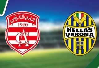 رسمي : النادي الإفريقي يواجه هيلاس فيرونا الإيطالي في رادس