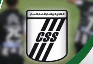 """""""كمبيالة"""" تنهي الأزمة قبل مباراة النادي الصفاقسي"""
