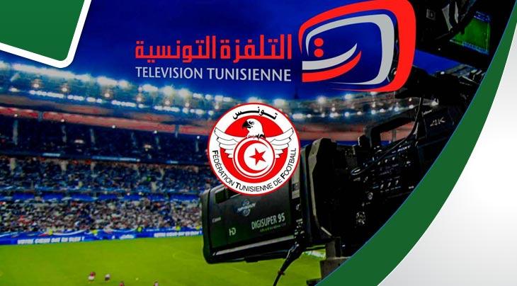 الرابطة الأولى .. برنامج النقل التلفزي لمباريات الجولة 13