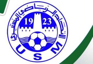لاعب الاتحاد المنستيري معروض على الأهلي المصري