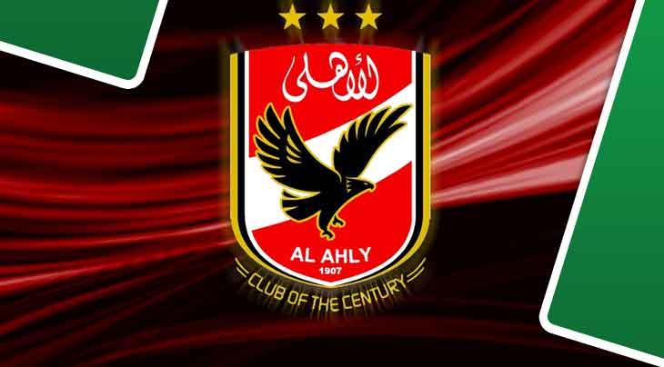الاهلي يتجاهل مهاجما من البطولة التونسية