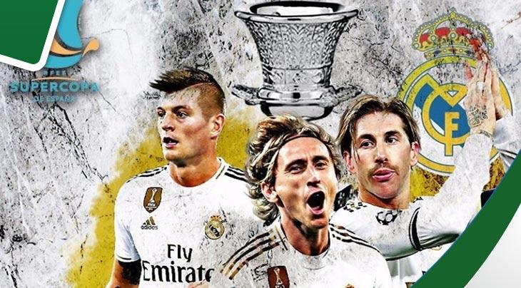 لقب جديد لريال مدريد