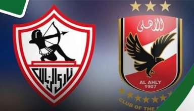 عقوبات بالجملة ضد الأهلي و الزمالك المصري