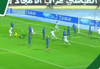 بالفيديو: هدف تاريخي في الدوري السعودي