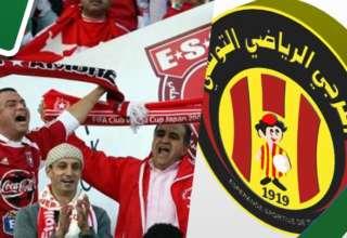 """عدد من جماهير النجم : """"اللقب الإفريقي سُرق من الوداد .. والترجي عار على الكرة التونسية"""""""
