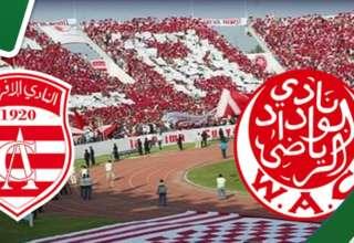 الوداد البيضاوي يستنجد بالنادي الافريقي لكسر الفتور والحظر في تونس