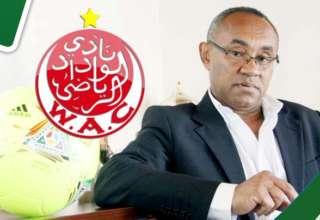 الوداد يستنجد بأحمد أحمد..ومصدر قانوني يكشف هذه الحقيقة لمقهى الرياضة