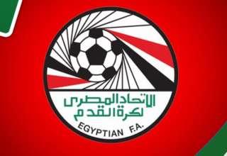 لاعب تونسي يتضرر من قرالر الاتحاد المصري لكرة القدم
