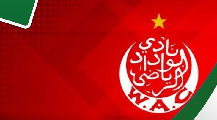 في وقت لم تجد فيه الفرق التونسية ملاعب تمارين الوداد يدشن ممرا حراريا