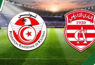 الجامعة التونسية لكرة القدم تشرف على انتخابات النادي الإفريقي