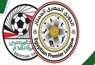 تسريبات عن قرار مصري يهدد اللاعبين التونسيين