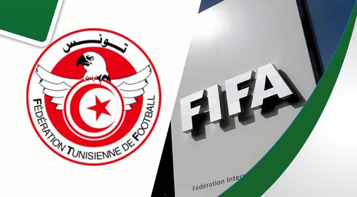 قانون الفيفا جاهز للتطبيق في تونس لأول مرة