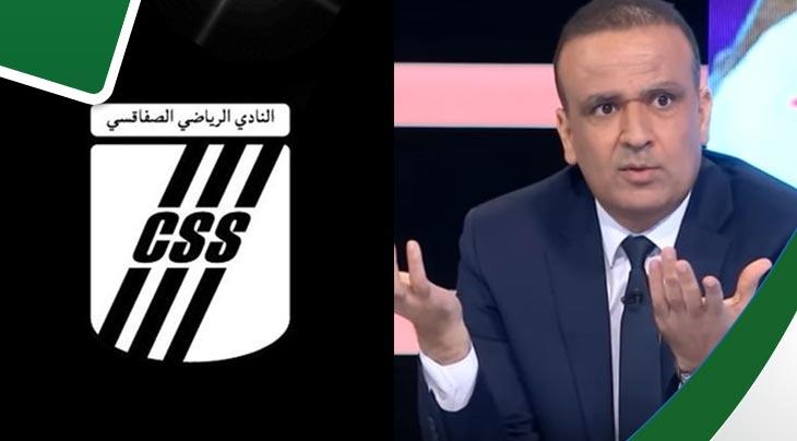 تدخلات واعتذار من مسؤولي النادي الصفاقسي لوديع الجريء