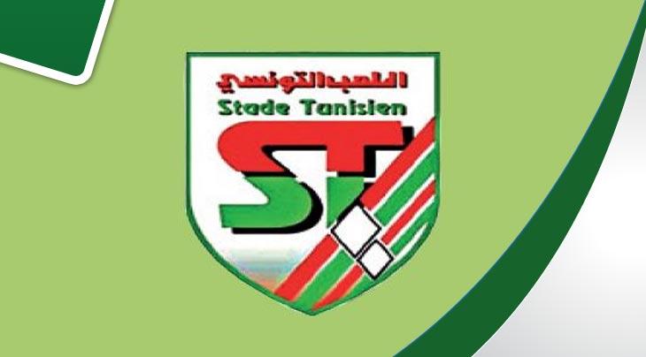التشكيلة الأساسية للملعب التونسي في مواجهة نجم المتلوي اليوم …