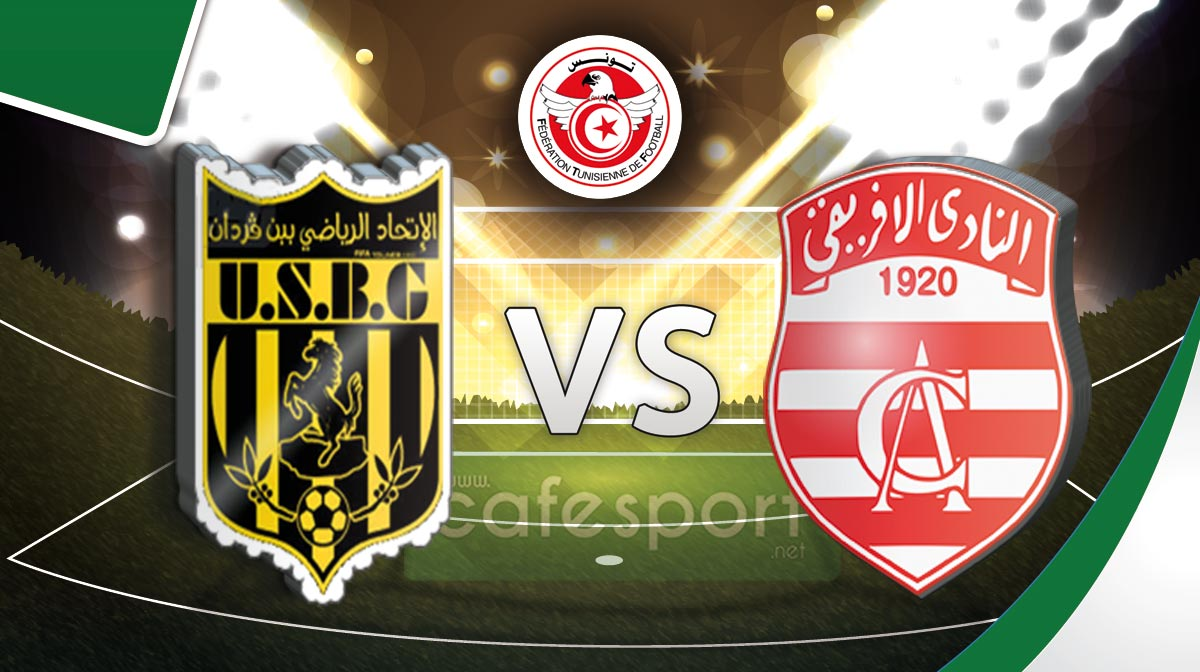 بث مباشر لمباراة النادي الإفريقي -اتحاد بن قردان