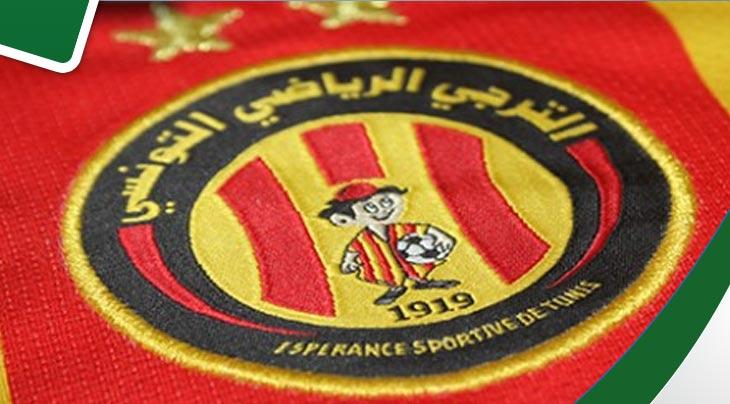 الفرق المصرية تتحد ضدّ الترجي