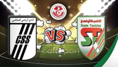 بث مباشر لمباراة الملعب التونسي - النادي الصفاقسي