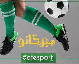 لاعب تونسي يلتحق باشبيلية