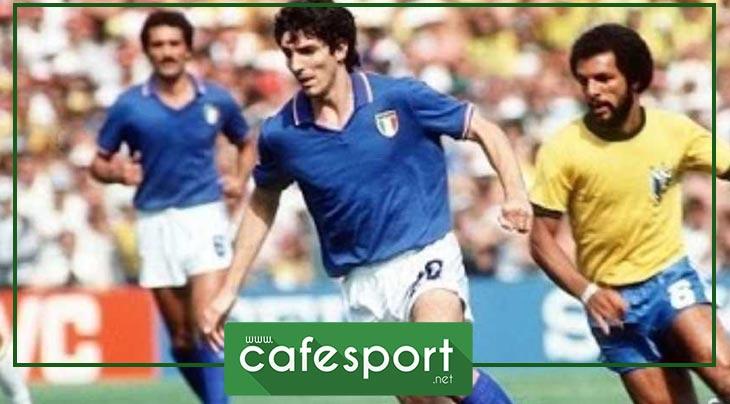 كرة القدم الإيطالية تفقد أحد اساطيرها